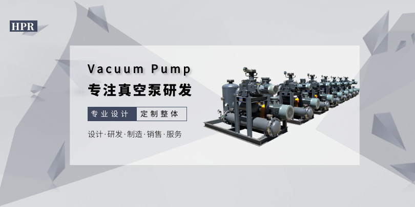 水泵和电机联轴器的找正、对中方法